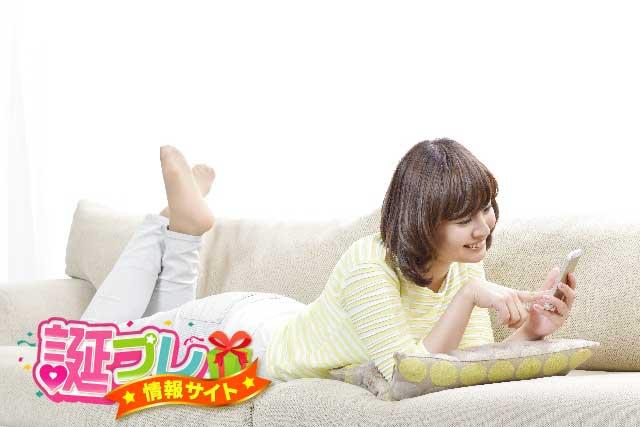 元カレへメールの画像