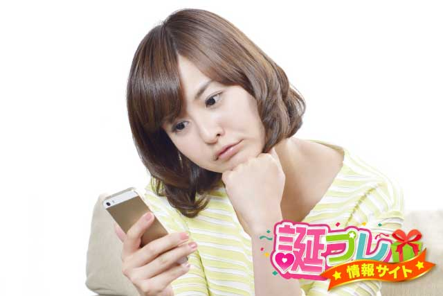 元カレへのメールの内容の画像