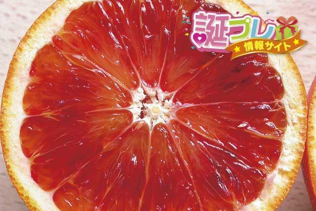 ブラッドオレンジの画像