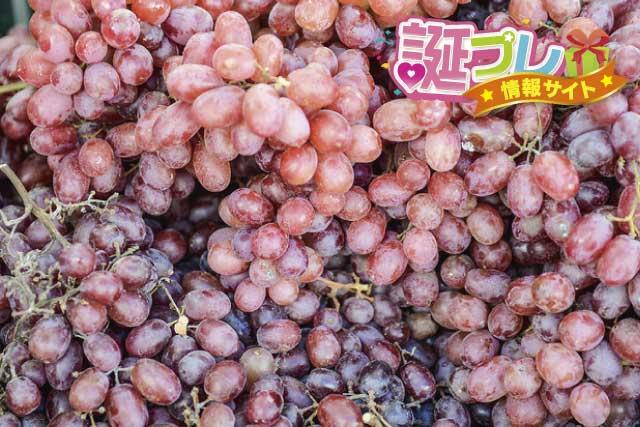 葡萄の画像