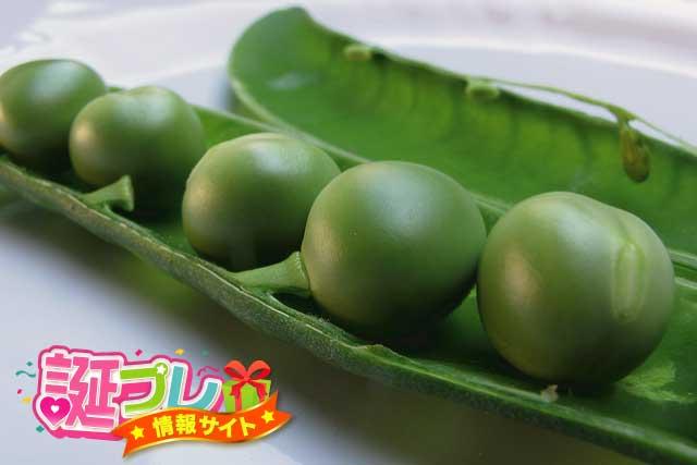 えんどう豆の画像
