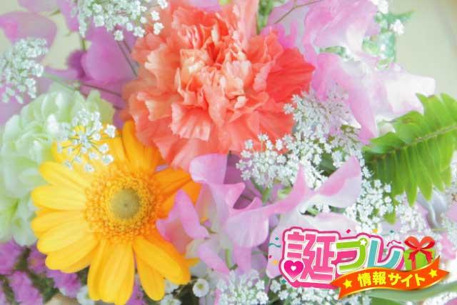 女性に贈る花束の画像