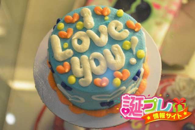 手作りケーキの画像