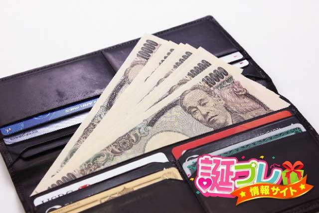 財布とお金の画像