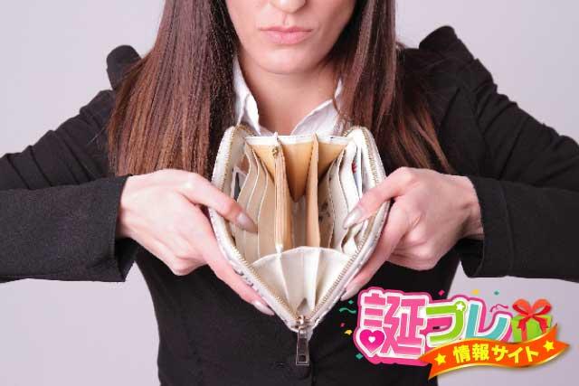 女性の財布の画像