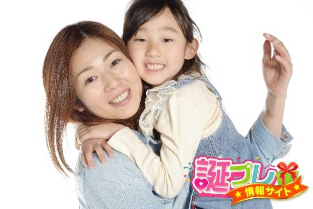 ママ友の画像