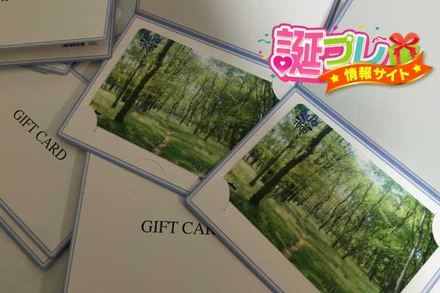 QUOカードの画像