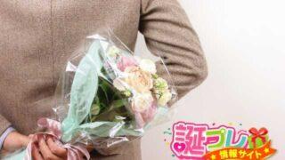 【誕生日体験談22】彼にもらった年齢と同じ本数のバラ