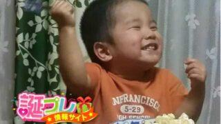 【誕生日体験談17】食べ過ぎたバースデーケーキ
