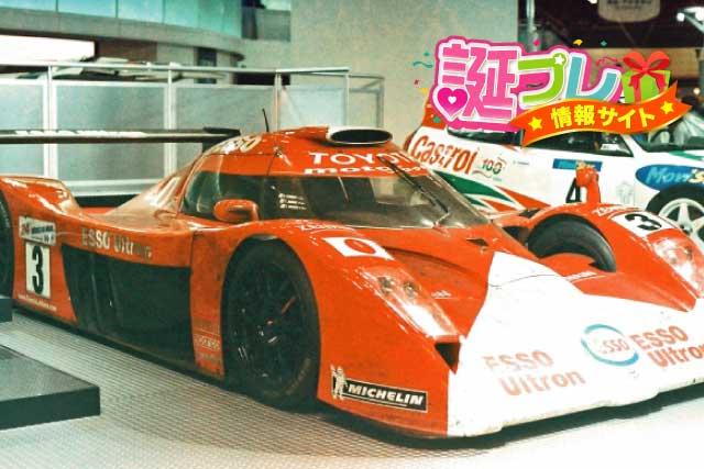 レーシングカーの画像