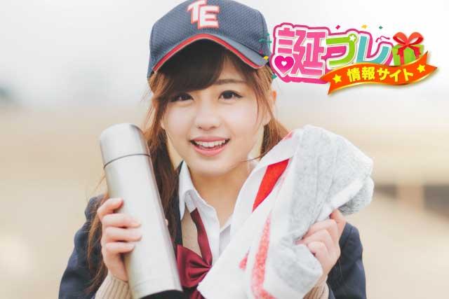 タオルを持った女子高生の画像