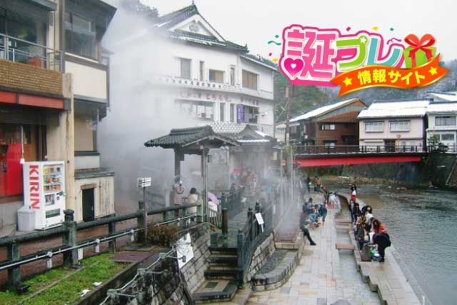 湯村温泉の画像