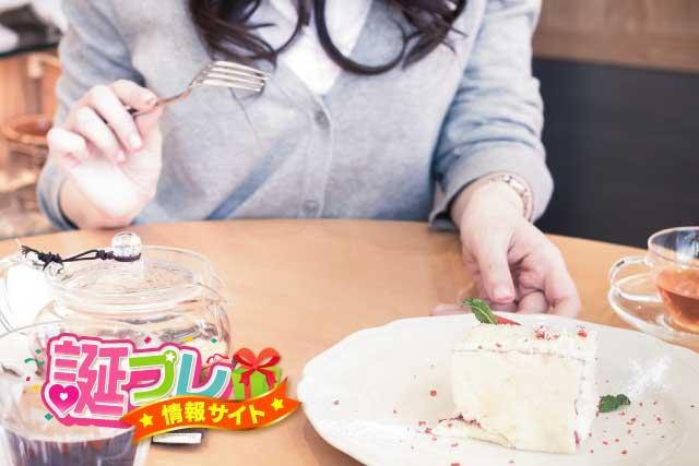 デザートのケーキの画像