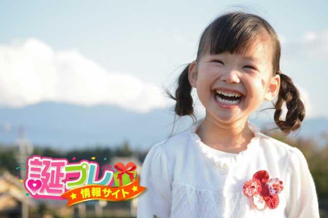 子供の笑顔の画像