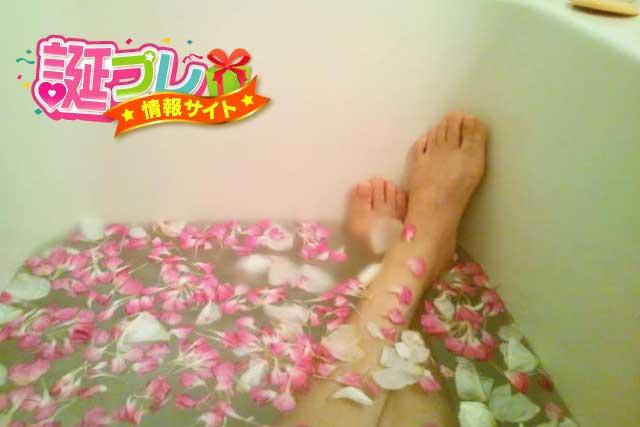 入浴剤の画像