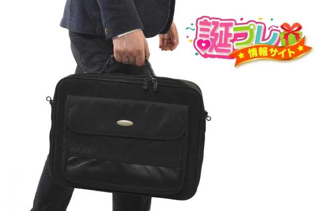 ビジネスバッグの画像