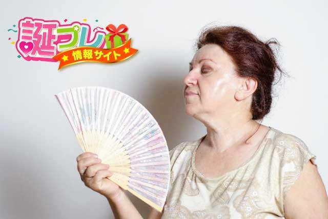 年配の女性の画像