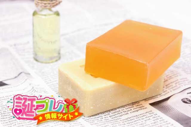 石鹸の画像