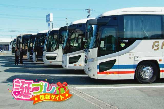 観光バスの画像