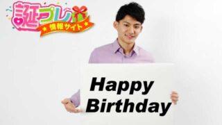誕生日を祝う場合に寄せるべきコメント