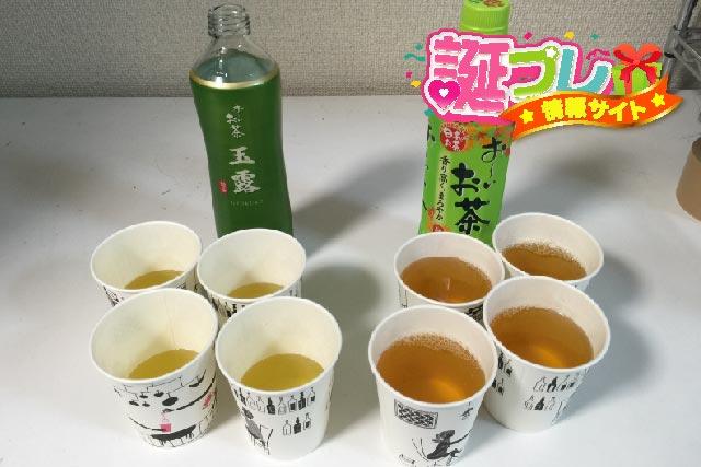 お茶の色の画像