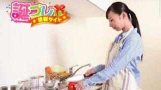 女友達の誕生日に可愛いと思えるキッチン用品をプレゼントしよう