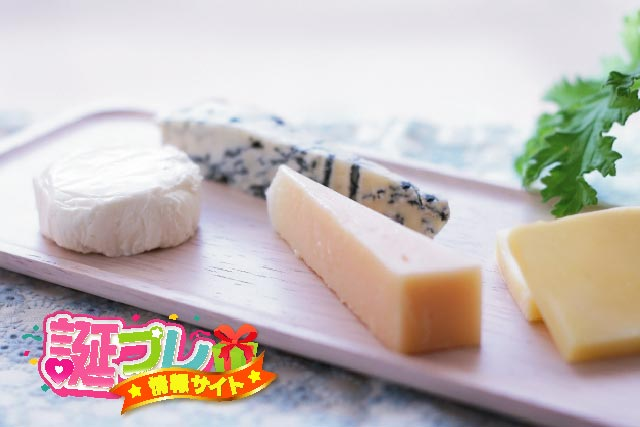 チーズの画像