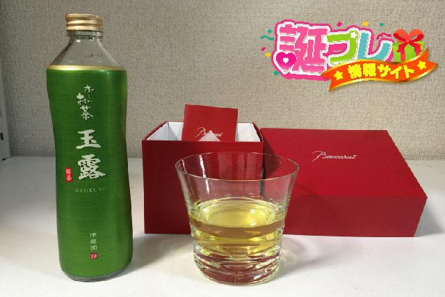 おーいお茶(玉露)と高級グラスの画像