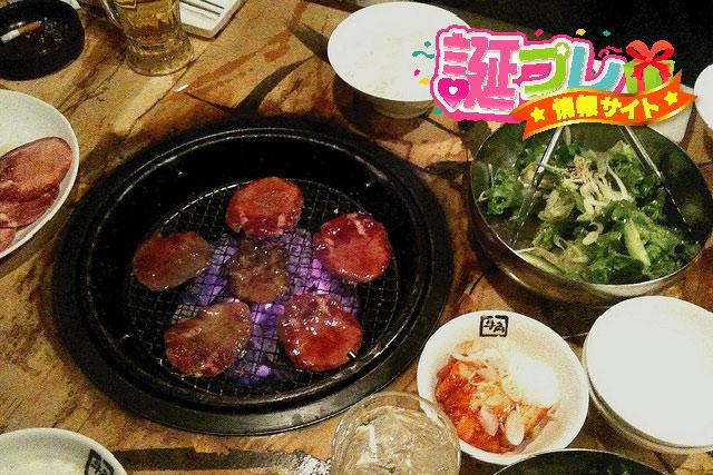 牛角の肉の画像