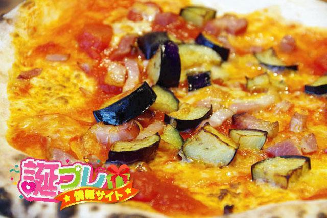 ピザハットのピザの画像