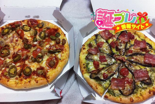 2枚のピザの画像