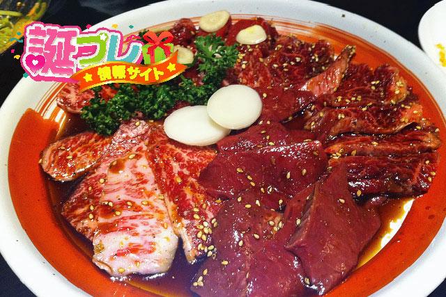トラジの肉の画像