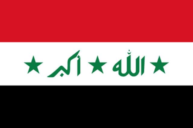 イラクの国旗の画像