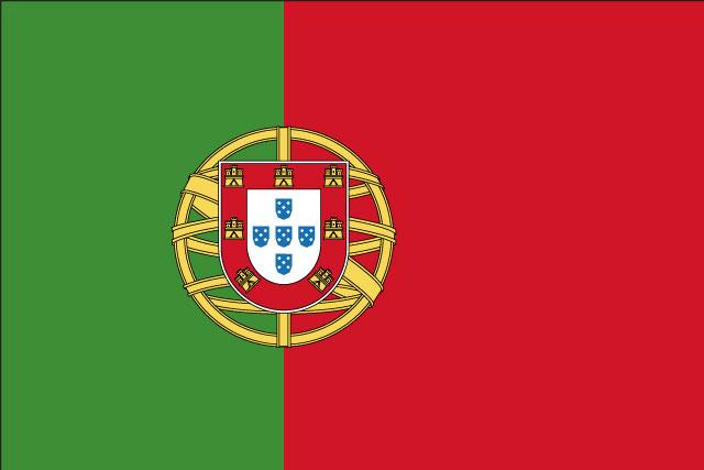 ポルトガルの国旗の画像