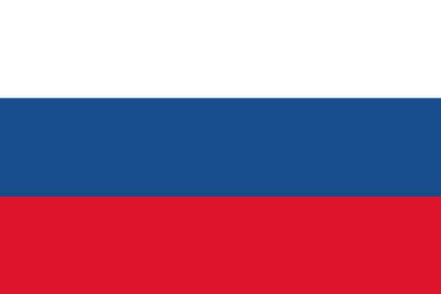 ロシアの国旗の画像