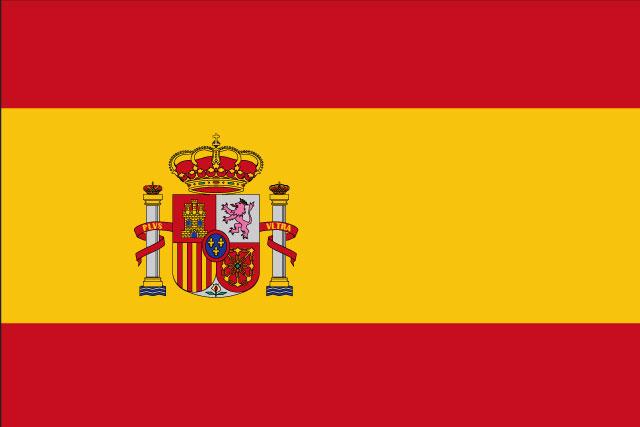 スペインの国旗の画像