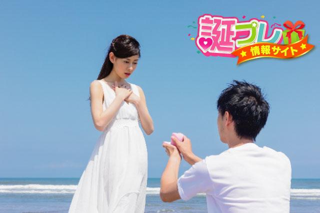 浜辺でプロポーズの画像