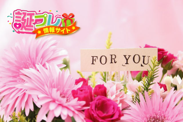 ピンク色の花束の画像