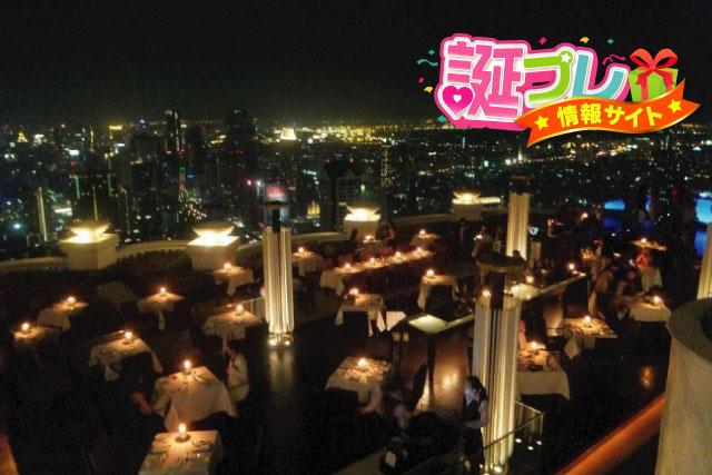 夜景の見えるレストランの画像