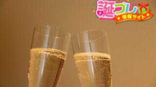 シャンパンの割りものでオススメしたいもの