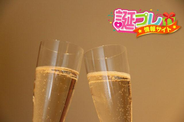 ストレートのシャンパンの画像