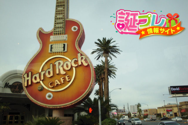 ハードロックカフェの画像