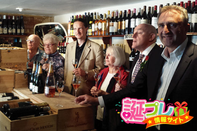 スパークリングワインとシャンパンの画像