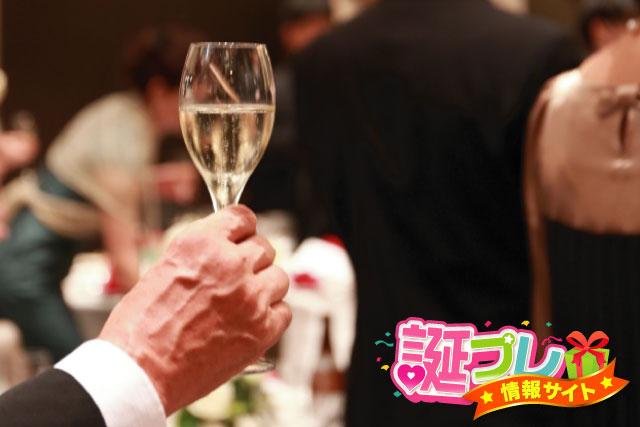 シャンパンの味の画像