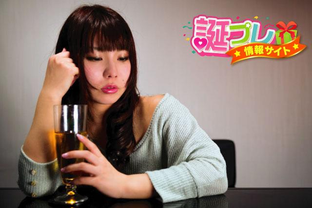 酔っ払った女性の画像