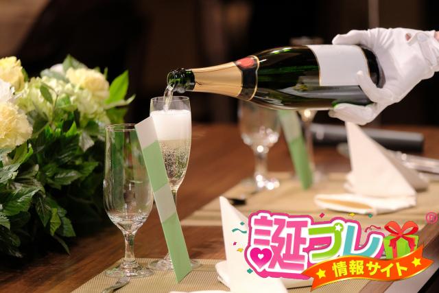 誕生日パーティーのシャンパン