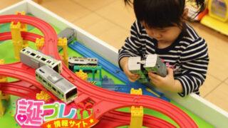 3歳の女の子への誕生日プレゼントにおすすめ!長く使えるおもちゃ6選