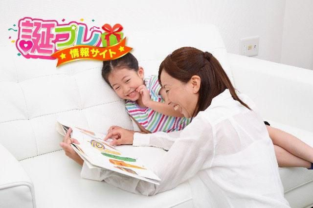 娘と絵本の画像