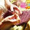かぎ針編みを始める20~30代女性におすすめしたい毛糸