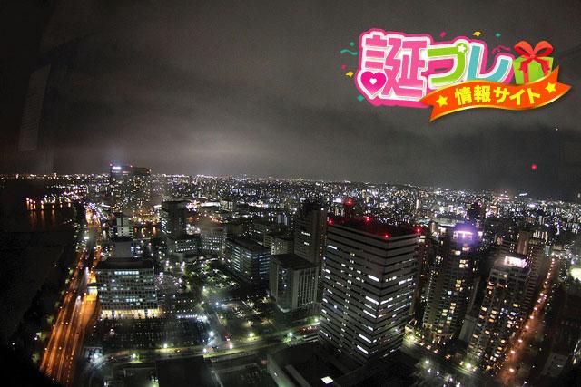 福岡の夜景の画像